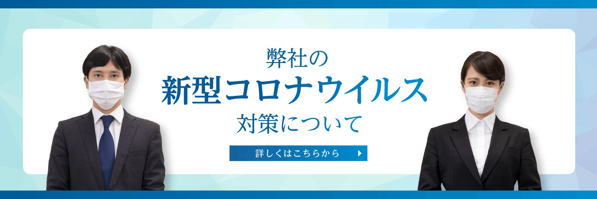 埼玉 ホンダ カーズ